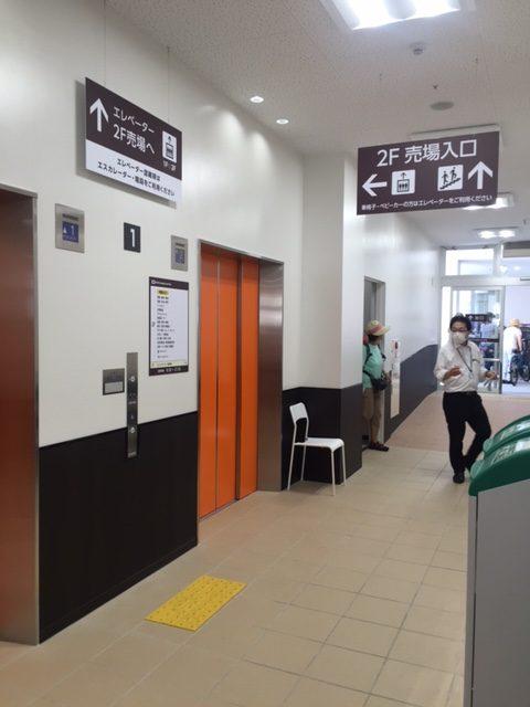 西葛西オーケーのエレベーター