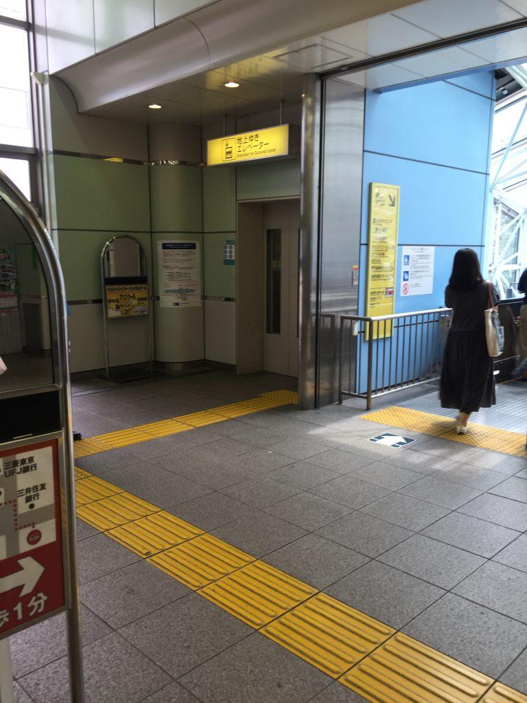 西葛西駅待ち合わせエレベーター