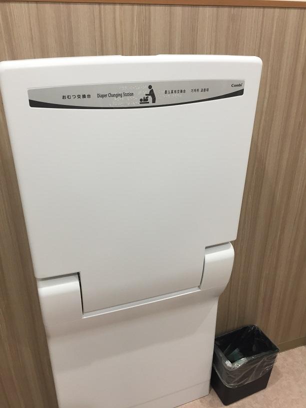 オーケー西葛西のトイレおむつ替え