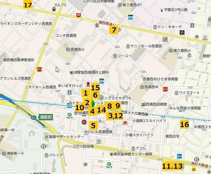 西葛西駅周辺のラーメン店 17軒