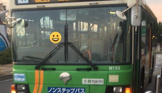 知ってました?西葛西駅からの深夜バス ※都営バス