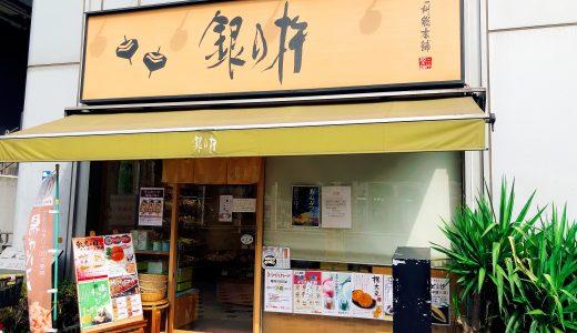 西葛西・三州総本舗 銀の杵の口コミ 個性豊かなお菓子(お土産)ならここ!