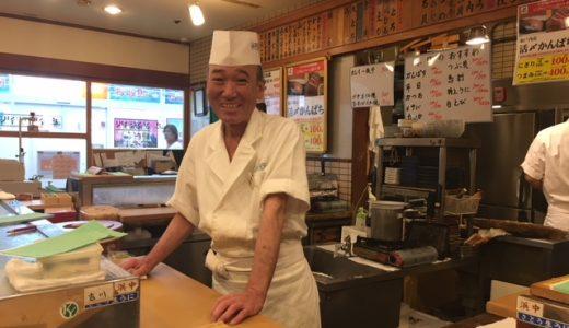 西葛西の千寿司でまぐろ漬け丼ランチを食べてみた。