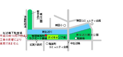 新左近川親水公園 地図
