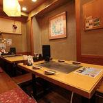 京都きん家