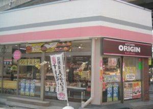 キッチン オリジン 西葛西6丁目店