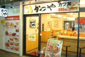 かつや 東京西葛西店