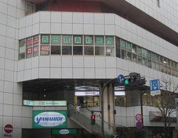 吉田耳鼻科医院
