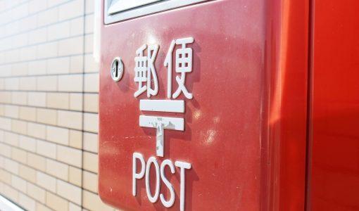 西葛西周辺の郵便局とゆうちょ銀行ATM、混雑と利用時間を徹底調査!