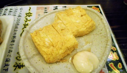 西葛西・50円焼き鳥 陽なたぼっこが安すぎて、注文しすぎてお中いっぱい!