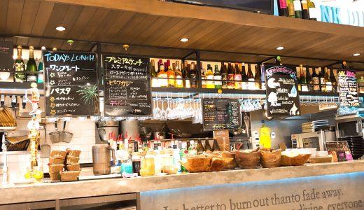 西葛西・NK Diner 193でリゾート気分を満喫♪