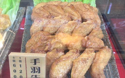 西葛西のから揚げ専門店『鶏千』で遅い目のランチしてみました。