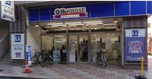 QBハウス 西葛西店