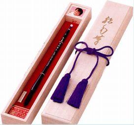 ヘアーサロンユーボン 赤ちゃん筆