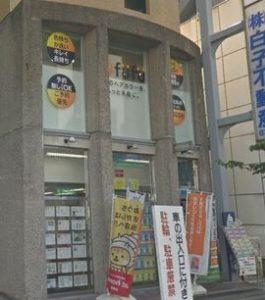 ヘアカラー専門店fufu 西葛西店