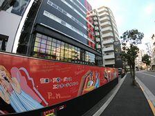 東京スクールオブミュージック専門学校