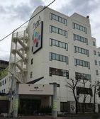 東京コミュニケーションアート専門学校 エコ