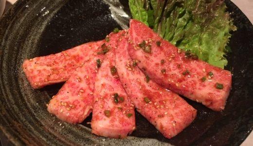 西葛西の焼肉・寿苑(JUEN)で最高の牛タンをいただく