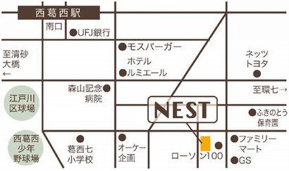 CLUB・NEST