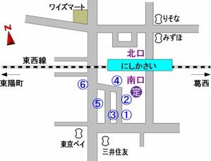 西葛西駅 都営バス~系統・停留所で一発検索~