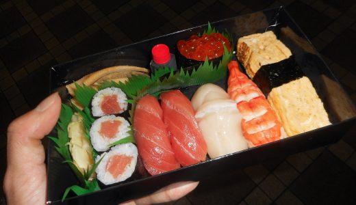 西葛西・光田 世界よ、これが寿司だ!