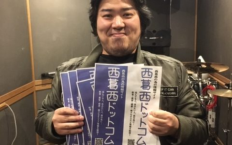 西葛西の音楽スタジオ・サウンドスタジオMの菊地マネージャー