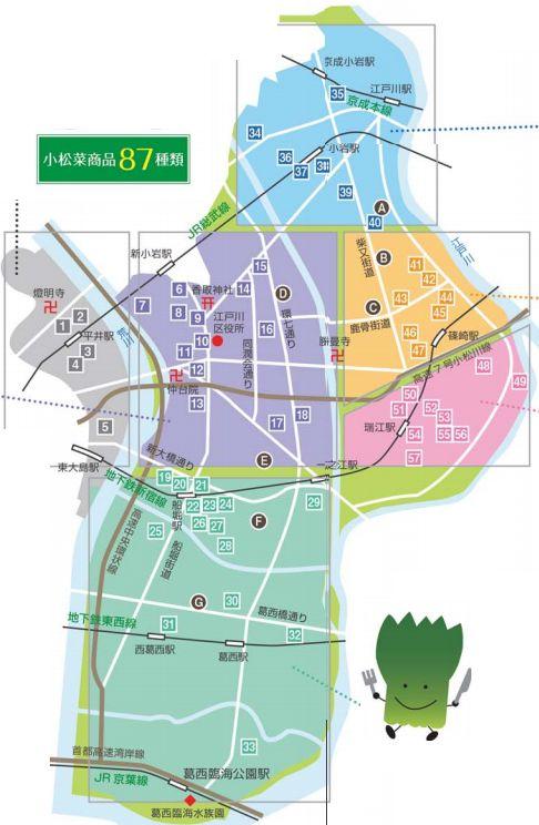 参加店舗地図
