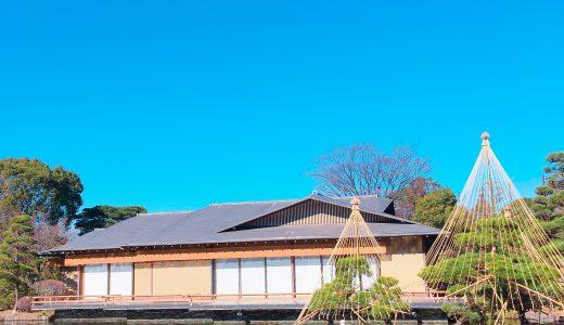 行船公園(宇喜田公園含む)の遊び場を地元民が細かく紹介します