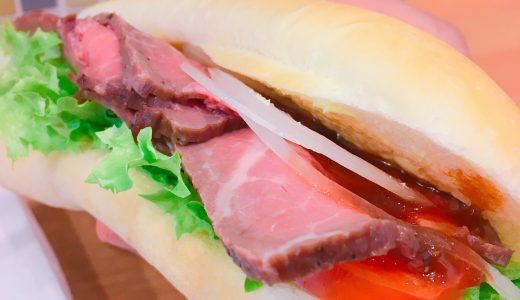 西葛西(北葛西)の岩本珈琲は無添加コッペパンと自家焙煎珈琲のお店