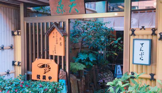 西葛西で天ぷらと言えば天藤(てんふじ)、大将のお話とともにランチを
