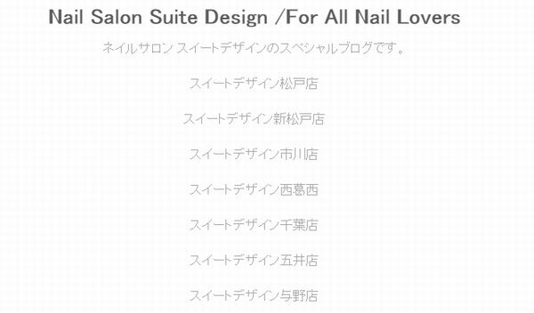 Nail Salon Suite Design