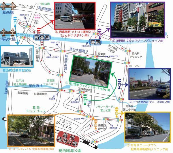 葛西橋自動車教習所バス