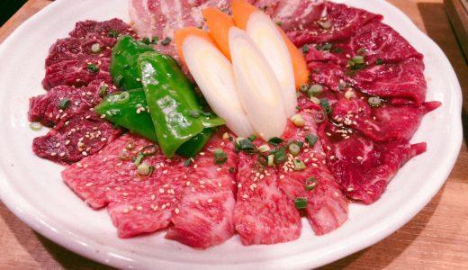 中葛西「焼肉食堂だい」こだわりのお肉を楽しく焼いて食べられるお肉屋さん直営の焼肉店