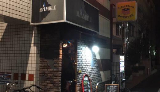 西葛西のバーと言えばランブル(RAMBLE)!1人で行っても問題なし