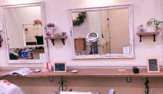西葛西のヘアサロン「&-hair(アンドヘアー)」でサラ艶の美髪をゲット☆