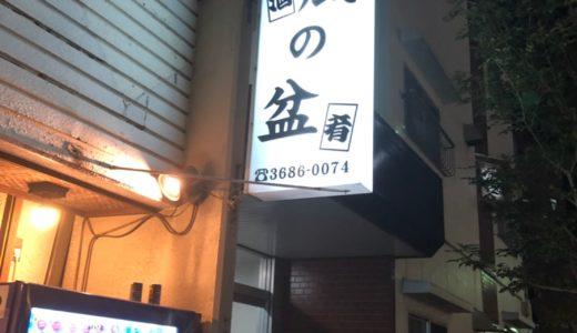 西葛西で富山を感じたい人は「風の盆」へ!おいしい富山料理や富山のお酒、富山出身のママが待っていますよ