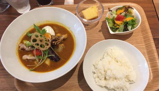スープ食堂PERCH(パーチ)さんで西葛西エリアには珍しいスープカレーを堪能しました