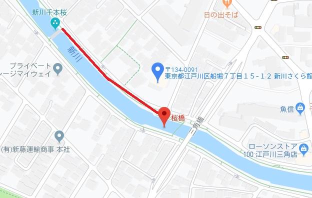 桜橋から小江戸橋まで