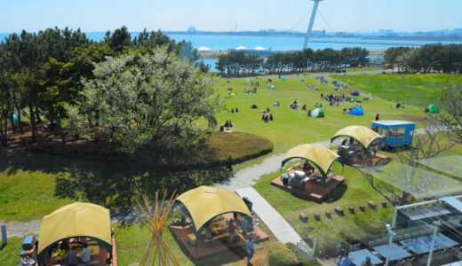 葛西臨海公園に2019年4月にオープンした手ぶらでBBQが出来るお店「SORAMIDO」に行ってみたよ