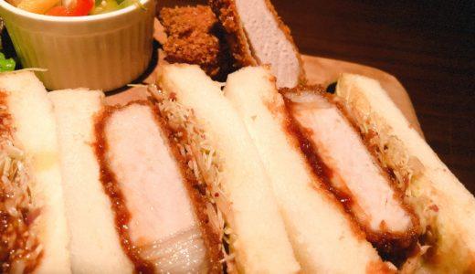 BAR ROBROY(ロブロイ)で1日3食限定の 「ROBROY特製カツサンド」を食べてきました!