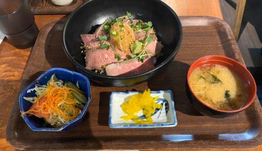 浜焼きダイニング和師さんのローストビーフと海鮮丼で贅沢ランチ!