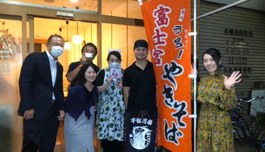 西葛西の富士宮焼きそば専門店やきそバー(YakisoBAR)で楽しく飲んできたよ~